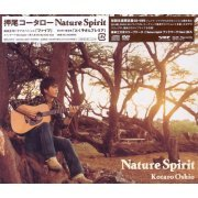 Nature Spirit [CD+DVD Limited Edition] (Japan)