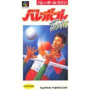 Volleyball Twin  preowned (Japan)
