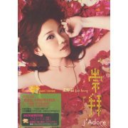 Jadore [Deluxe CD + 101-Paged Photo Notebook] (Hong Kong)