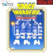 Space Invaders: Virtual Collection (Japan)