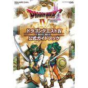 Dragon Quest IV: Michibikareshi Monotachi Official Guide Book (DS) (Japan)