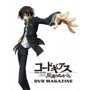 Code Geass Lelouch Of The Rebellion DVD Magazine 2 (Japan)
