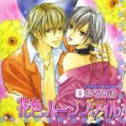 Cue Egg Label Fukkoku Ban Drama CD Hana Iro Virgin Soil (Japan)