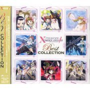 The Idolm@ster Xenoglossia Best Album (Japan)