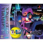 NiGHTS into Dreams... (Nightopia Dream Pack) (Japan)
