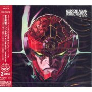 Tengen Toppa Gurren Lagann Original Soundtrack (Japan)