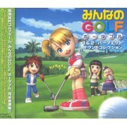 Minna No Golf Portable 1 & 2 Perfect Sound Collection (Japan)