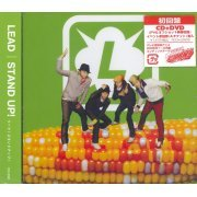 Stand Up! [CD+DVD Limited Edition] (Japan)