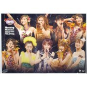 Morning Musume. Concert Tour 2007 Aki Bon Kyu! Bon Kyu! Bomb (Japan)