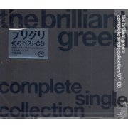 Complete Single Collection 97-08 (Japan)