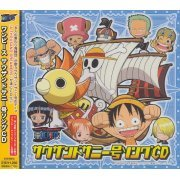 One Piece Thousand Sunny Go Song CD (Japan)