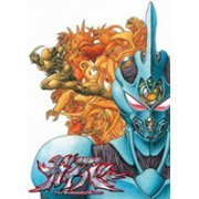 Kyoshoku Soko Guyver DVD Box 1 Guyver Box [Limited Edition] (Japan)