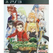 Tales of Symphonia: Unisonant Pack (Japanese Version) (Asia)