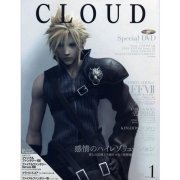 Cloud Vol. 1 (Japan)