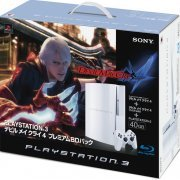 Devil May Cry 4 Premium BD Pack (Ceramic White) (Japan)