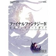 Final Fantasy IV Official Complete Guide: Nintendo DS Verson (Japan)