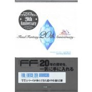 Final Fantasy 20th Anniversary (Japan)