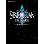 Star Ocean: The First Departure Official Complete Guide (Japan)