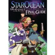 Star Ocean: The First Departure Final Guide (Japan)