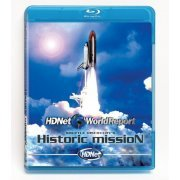 HDNet World Report: Shuttle Discovery's Historic Mission (US)