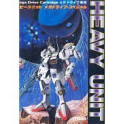 Heavy Unit: Mega Drive Special (Japan)