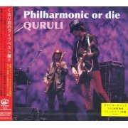 Philharmonic Or Die (Japan)