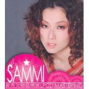Sammi LPCD Mastering Collection [2CD] (Hong Kong)