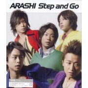 Step And Go (Japan)