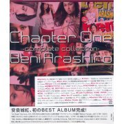 Chapter One Cmplete Collection [CD+DVD] (Japan)