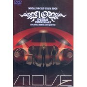 10th Anniversary Megalopolis Tour 2008 Live DVD At Shibuya Club (Japan)