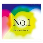 No.1 [CD+DVD Limited Edition] (Japan)