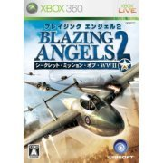 Blazing Angels 2: Secret Missions of WWII (Japan)