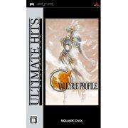 Final Fantasy Tactics: Shishi Sensou (Ultimate Hits)