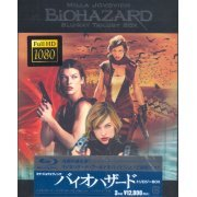 Biohazard Trilogy Box (Japan)