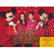 Twins Chinese New Year New + Best Selection [CD+DVD] (Hong Kong)
