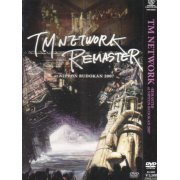 TM Network -Remaster- at Nippon Budokan 2007 (Japan)