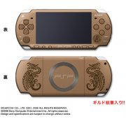 Monster Hunter Portable 2nd G Hunter Pack (w/ PSP-2000 Slim & Lite Console) (Japan)