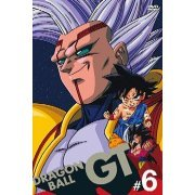 Dragon Ball GT #6 (Japan)