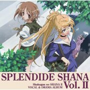 Shakugan No Shana II Splendide Shana II Vol.2 (Japan)