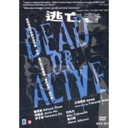 Dead Or Alive [2-Discs Edition] (Hong Kong)