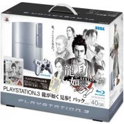 Ryu ga Gotoku Kenzan! (w/ PlayStation3 Console 40GB Satin Silver) (Japan)