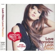 Love Paradox [CD+DVD Limited Edition] (Japan)