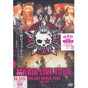 Maria Live Tour We Are Maria 2007 - You Go (Japan)