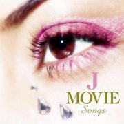 J-movie Songs (Japan)