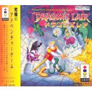 Dragon's Lair preowned (Japan)