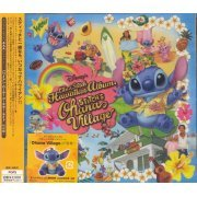 Lilo & Stitch Hawaiian Album 2 (Japan)