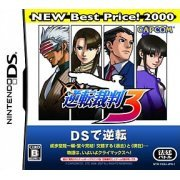 Gyakuten Saiban 3 (New Best Price! 2000) / Phoenix Wright: Ace Attorney Trials and Tribulations (Japan)
