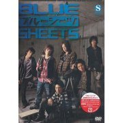 Blue Sheets DVD (Japan)