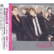 Dramatic CD Collection Vitamin X Honey Vitamin (Japan)
