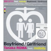 Boyfriend / Girlfriend (Japan)